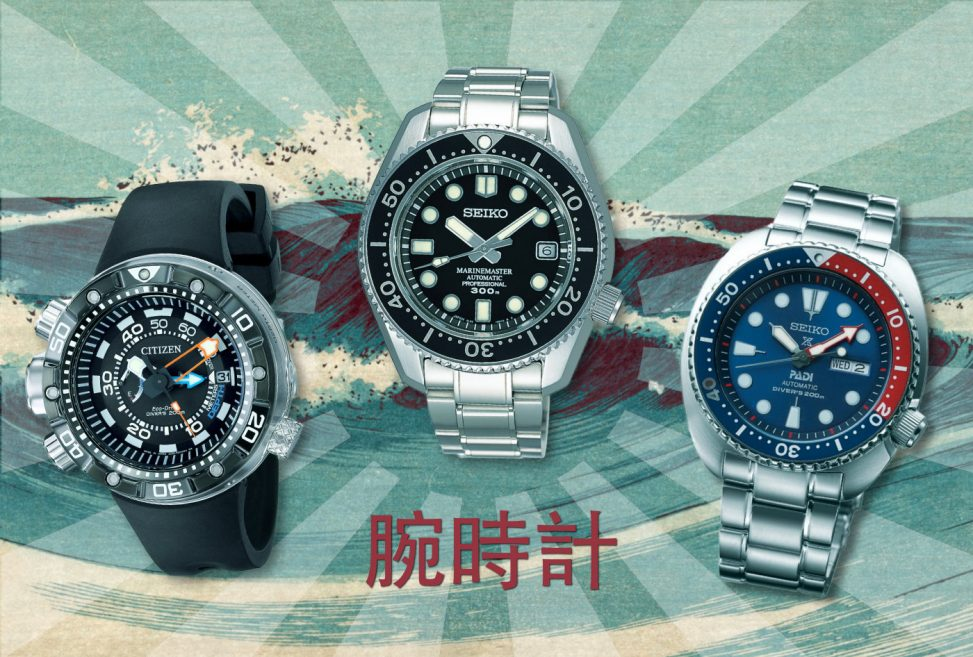 The Most Coveted and Collectible Dive Watches from Japan