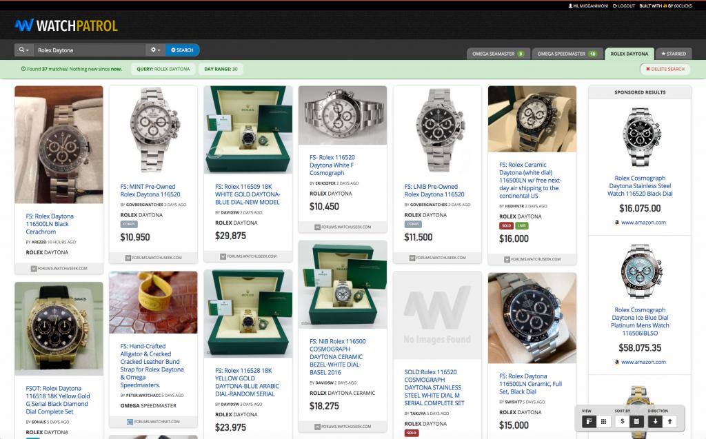 WatchPatrol Screenshot