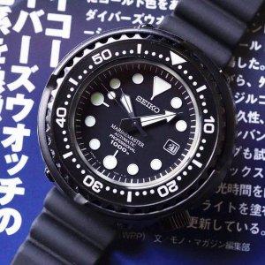 Seiko SBDX011